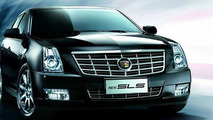 2010 Cadillac SLS China version - 943x345