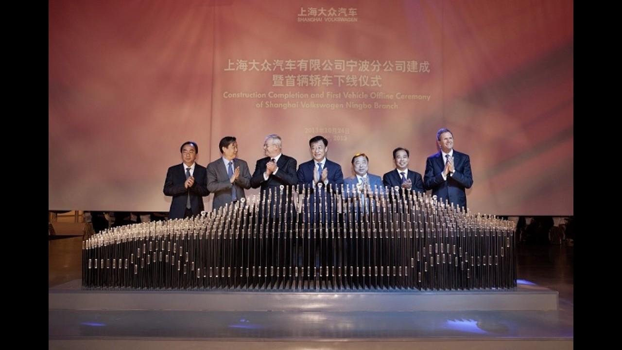 Grupo Volkswagen anuncia inauguração da 16ª fábrica na China
