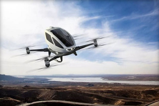 CES 2016: Ehang Autonomous Helicopter Will Take You Anywhere