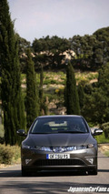 8th Generation Honda Civic