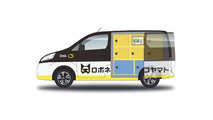 Robonekoyamato Otonom Minibüs Testi (Japonya)