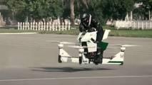 Dubai police on hoverbikes