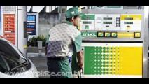 Petrobrás prevê dificuldades na produção de etanol até 2013