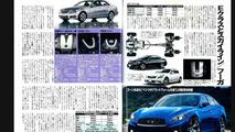 Infiniti M and G rumored to receive Mercedes E-Class platform, Best Car magazine, 28.05.2010