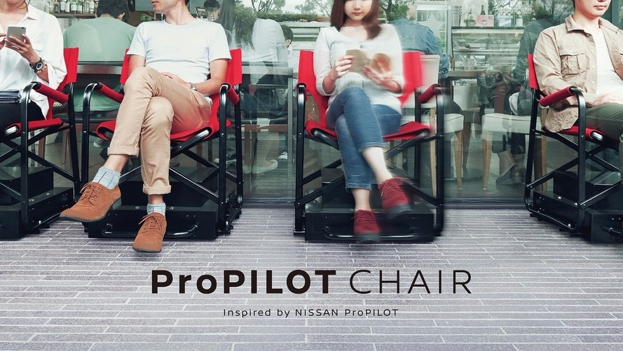 Nissan autonomous queuing chair is no joke