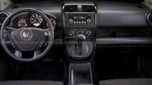 2007 Honda Element Pricing Announced(US)