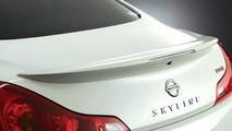 Nissan Skyline Coupe (JA)