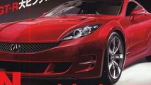 Is This the New Honda NSX?