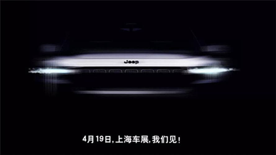 Jeep Could Show A Hybrid Concept At the Shanghai Auto Show