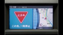 Il Trasporto Intelligente secondo Nissan