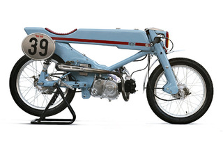 Japanese Tuner Turns Honda Super Cub into Vintage Racer