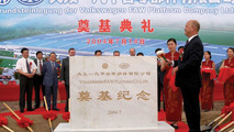 Laying foundation stone for VW FAW Platform Co Ltd