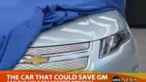 Chevy Volt Clay Model Tease
