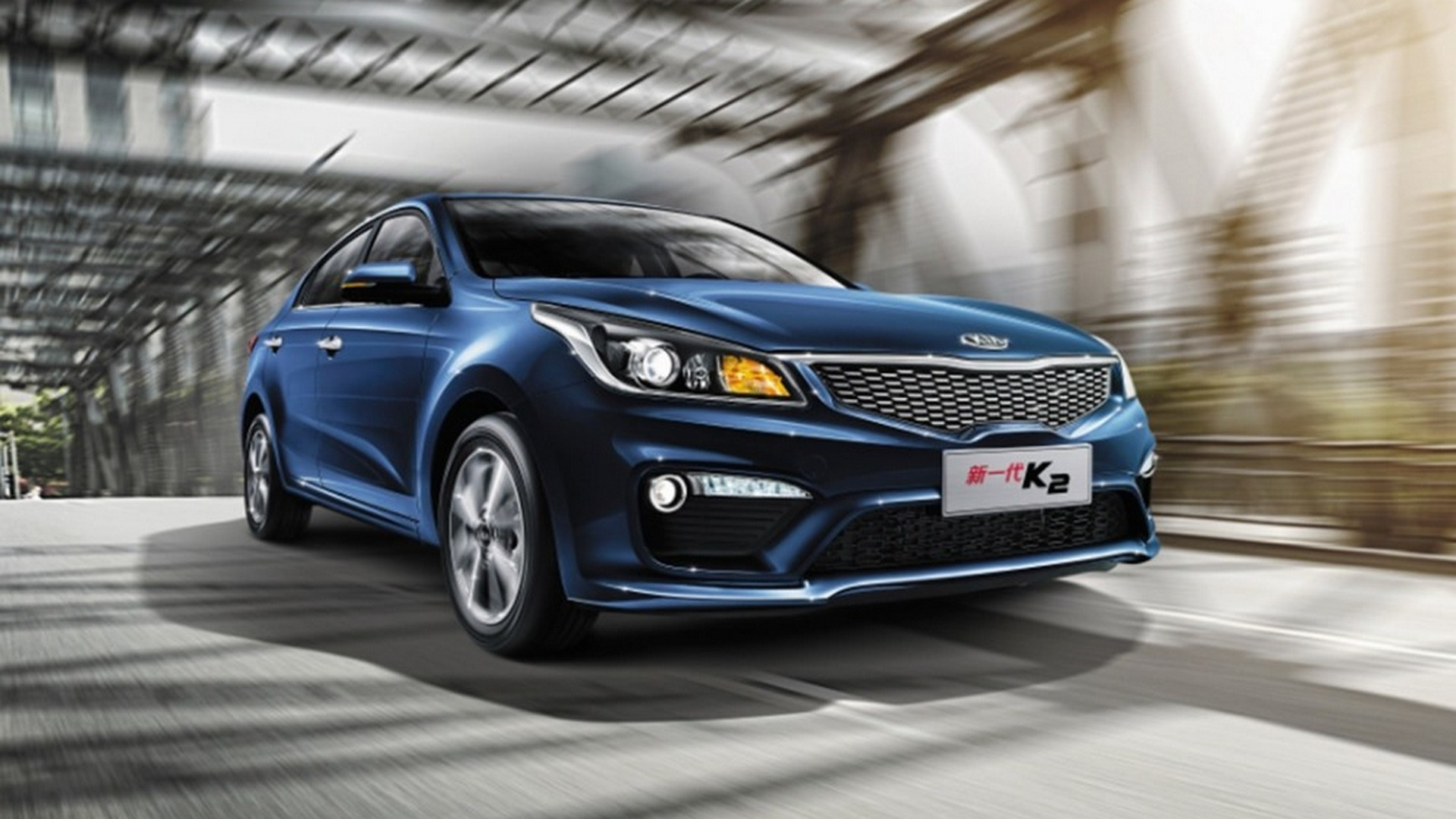 2018 kia rio sedan previewed in china by the new k2. Black Bedroom Furniture Sets. Home Design Ideas