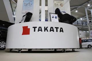 NHTSA Issues Massive Fine to Takata for Massive Airbag Recall